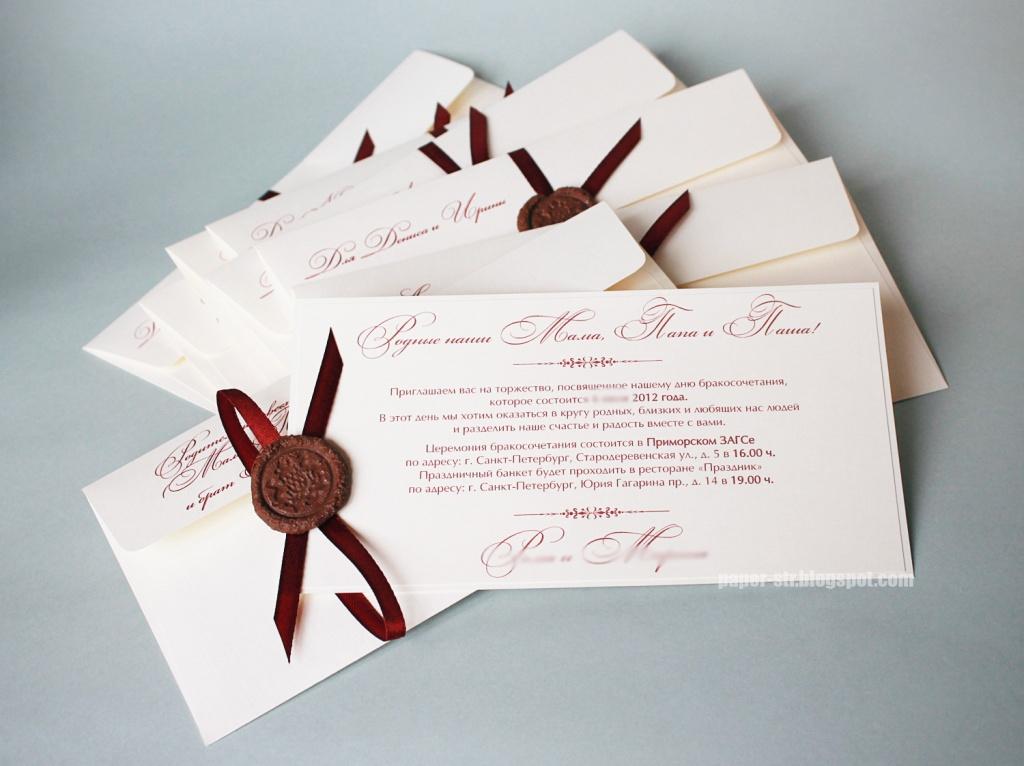 Печать приглашений