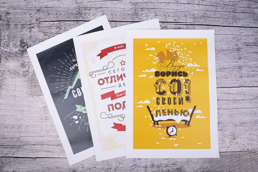 Разработка постеров на заказ